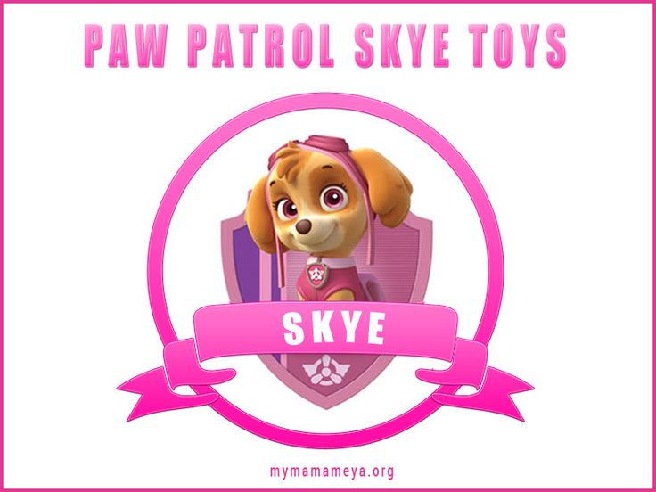 Skye is the first female member of PAW Patrol. She is a smart cute Cockapoo and you'll find some great ideas PAW Patrol Skye Toys Here! http://mymamameya.org/paw-patrol-skye-toys/