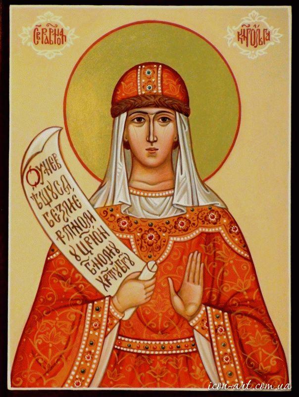 St. Olga Of Kiev Equal-to-the-Apostles
