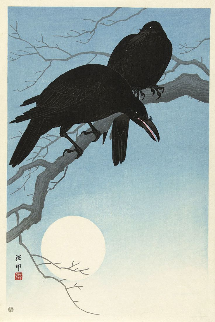 Two Crows on a Branch by Watanabe Shozaburo Japanese Woodblock