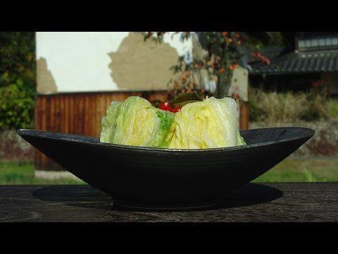 白菜の漬物の作り方(本格塩漬けのレシピ) - How to make Hakusai Zuke (Chinese Cabbage Tsukemono) - YouTube