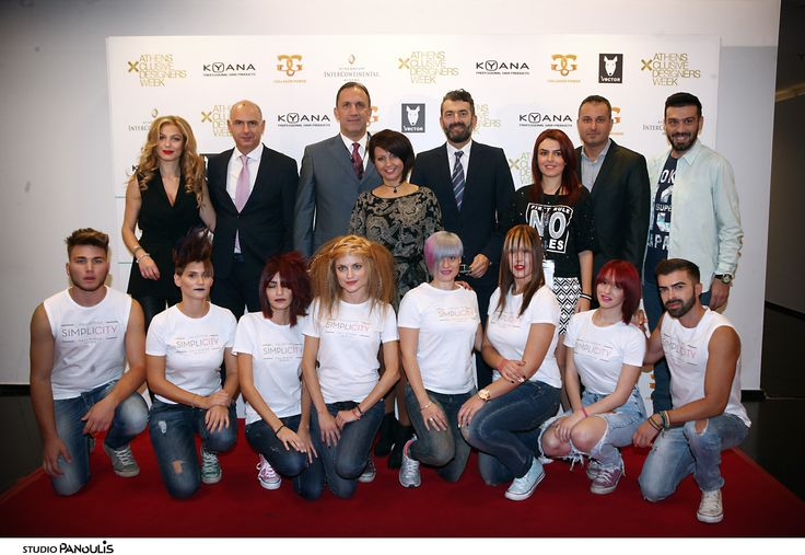 Η ΚΥΑΝΑ HELLAS Official Hair Sponsor της 18ης Athens Xclusive Designers Week (AXDW) Παρουσίαση Collection SIMPLICITY