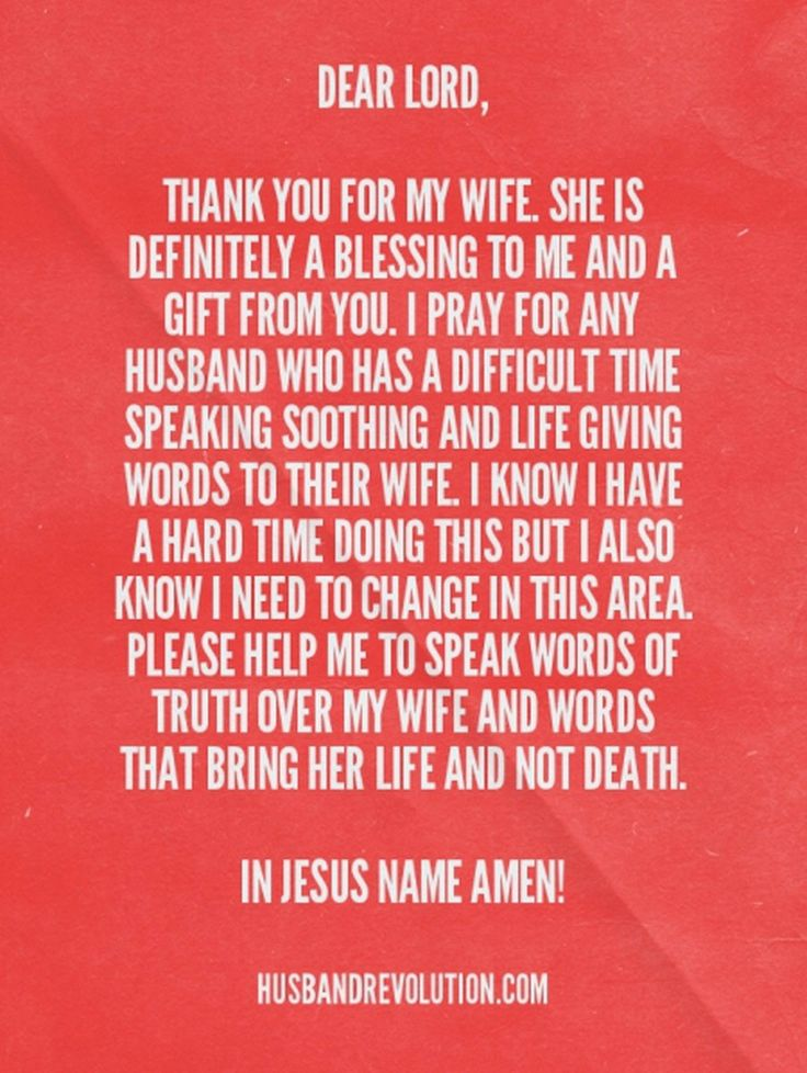 Hard Times in Marriage