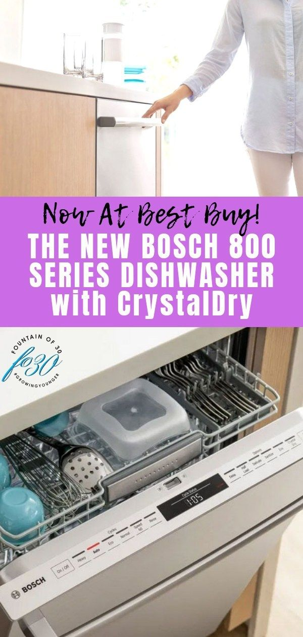 The New Bosch 800 Series Dishwasher With Crystaldry Now At Best Buy Fountainof30 Com Cool Things To Buy Bosch Kitchen Bosch