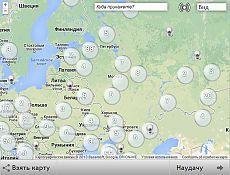 Веб-камеры онлайн: Вы можете заглянуть в различные точки нашей планеты, посмотреть на жизнь людей,…