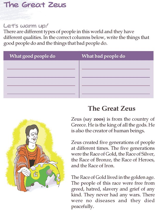 writing a myth about zeus