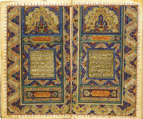 An Illuminated Quran