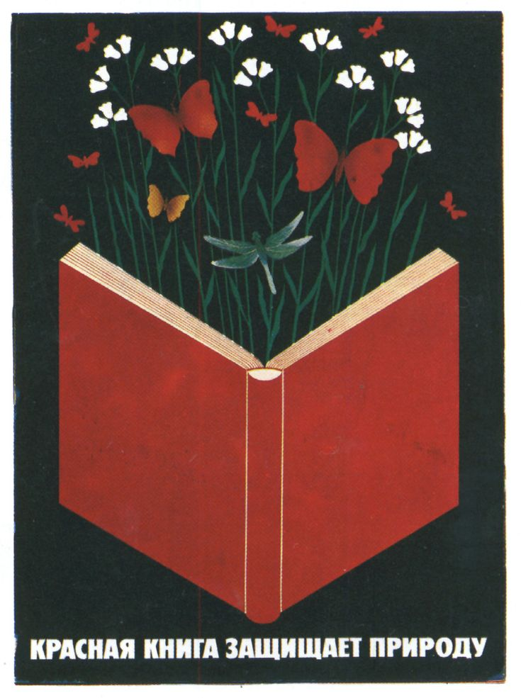 Gorgeous Vintage Soviet Propaganda and Art Posters | Brain Pickings