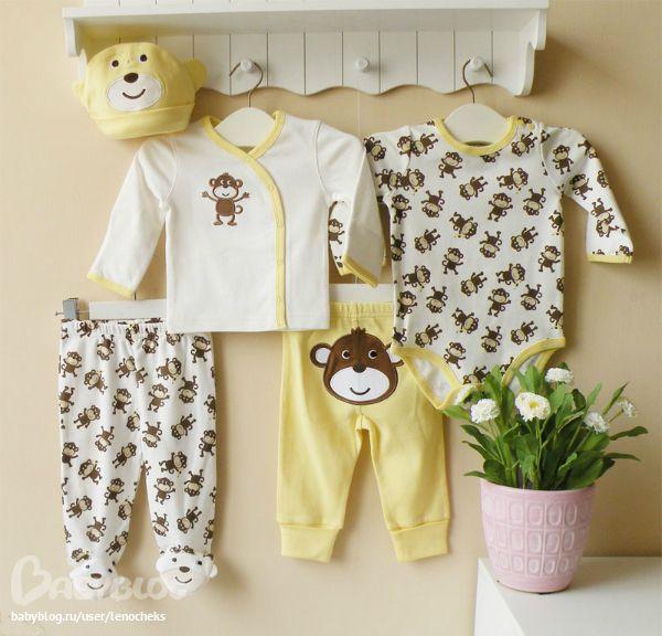 недорогая одежда для новорожденных  с бесплатной доставкой интернет магазин детский все товары и вещи новорожденным  в наличии и готовы к отправке Каталог - Цены - det.panweb.ru