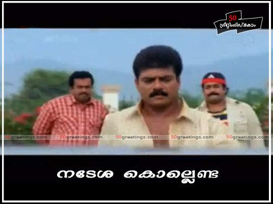 Funny Comment Memes: 8 Best Malayalam Funny Comments Images On Pinterest