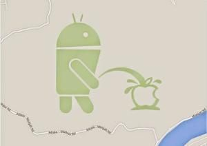 #Google #apologizes over #Android bot peeing on #Apple in #Pakistan map