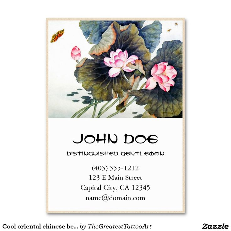 Cool oriental chinese beautiful lotus leaf butterf large business card