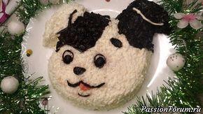 Салат, притягивающий удачу в год Собаки. Вкус потрясает! - запись пользователя kalnina в сообществе Болталка в категории Кулинария