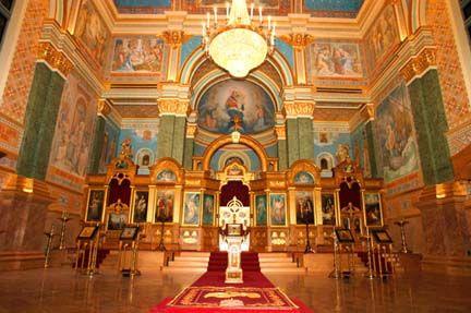 #Russian #Christian #orthodox #church #religion