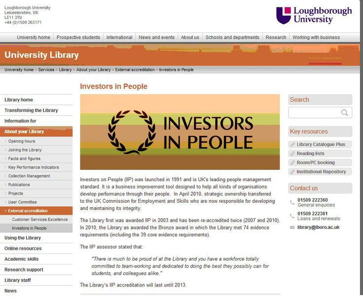 Loughborough University - IIP Bronze