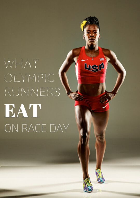 What you eat before a race makes all the difference. So, we asked Olympic runners about their go-to race day fuel. While everyone's body handles food differently, these nutrition strategies could be your key to success. What Olympic Runners Eat on Race Day http://www.active.com/nutrition/Articles/What-Olympic-Runners-Eat-on-Race-Day?cmp=17N-PB33-S35-T6---1129