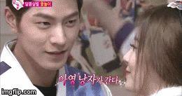 yura y hong jong hyun kiss