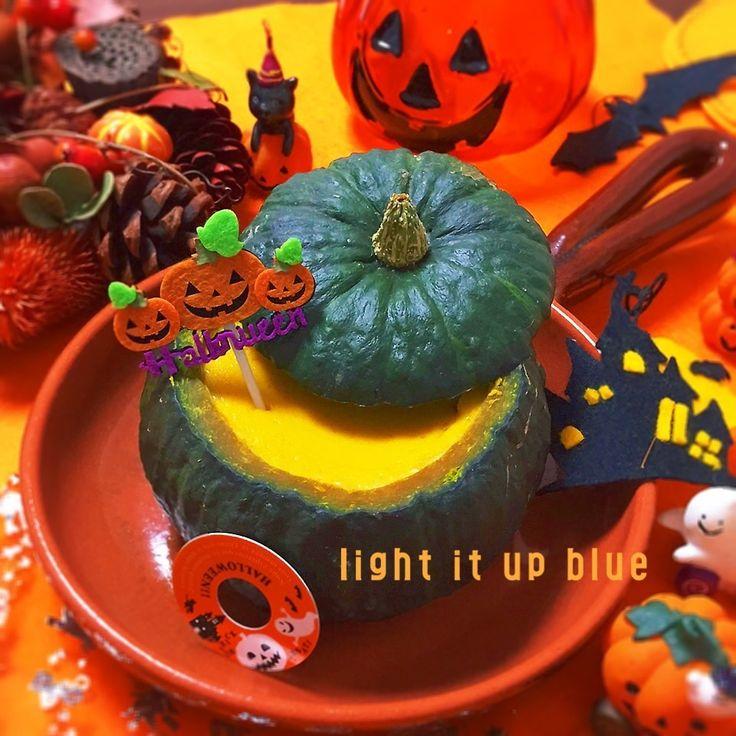 坊ちゃんかぼちゃをいただいたので、丸ごとかぼちゃプリンを作りました♡ Mizuki さんのかぼちゃプリンがおいしかったので、ちょっと濃厚目に、と卵を増やしてアレンジ。 焼き時間が足りず、中まで火が通ってなかったので、もっと焼けば良かった(^▽^;) でもお味は最高〜!(≧▽≦) 〜〜〜 light it up blueで知り合った月ちゃん企画「Thank you ハロウィン祭り」への参加投稿です♪ 今回のテーマは「支援」。 light it up blueに支援に関する賛同投稿してくださったamさん、naonaomimichanさん、プリンさん、なーみさん、ともともこさん、funa*4さんに感謝♡ 〜light it up blue〜 2015.4.2 「light it up blue」は、国連が定める世界自閉症啓発デーに、発達障害についてより多くの人々に知ってもらいたいとの願いを込めて、世界中のランドマークをブルーにライトアップするイベントです♪ このイベントにちなんで、大好きなお料理ーぺこりでも何か出来ないかと、今春、紫キャベツでブルーに染めたゆで卵のキャ...