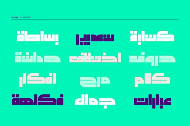 Enferad, Arabic Font