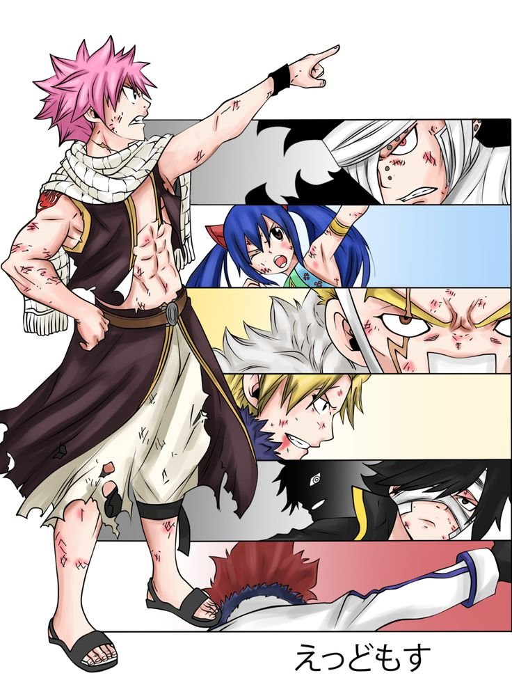 7 Slayers and 7 Dragons. Natsu gajeel Wendy laxus cobra