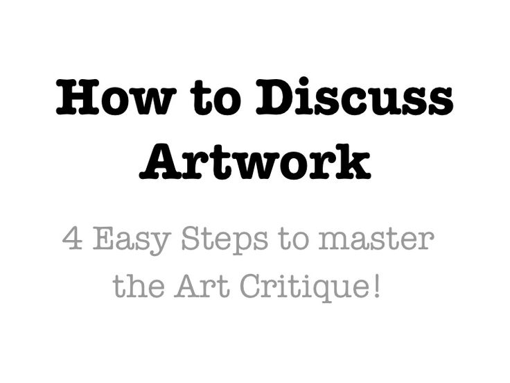 Guided art critique process- Great to review before visiting a museum!