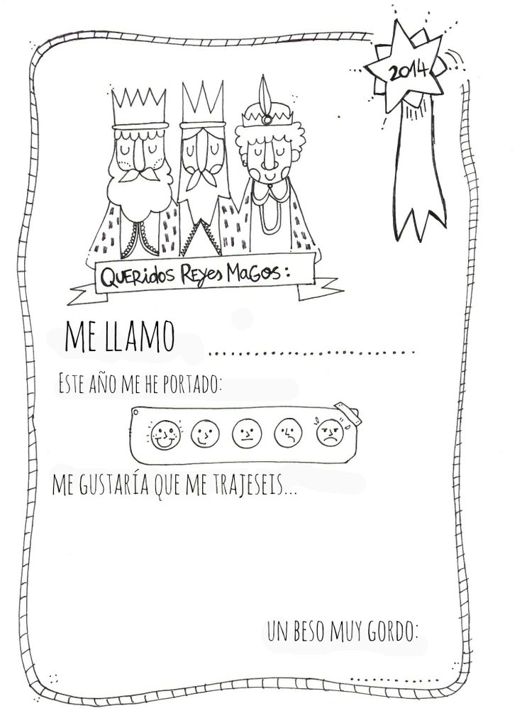 Carta Reyes Magos imprimible Three Wise Men printable letter