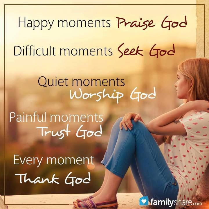 Quotes Reminiscing Happy Moments: Always A Reason To Look To God Https://www.facebook.com