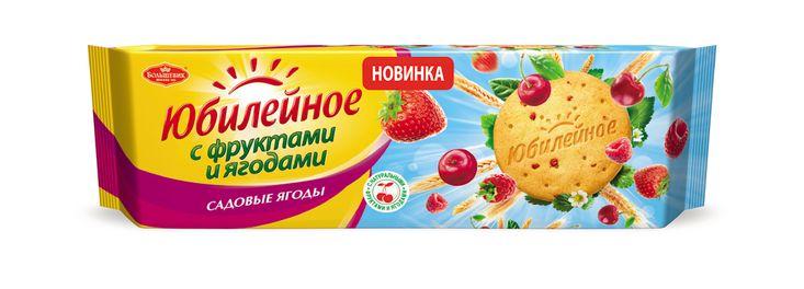 Печенье Юбилейное с фруктами и ягодами (2)
