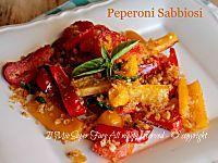 Peperoni sabbiosi croccanti e gustosa ricetta Il Mio Saper Fare