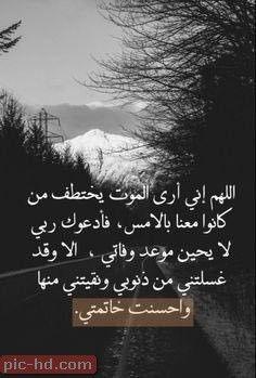 صور مكتوب عليها عبارات عن الصبر والتحمل Islam Facts Arabic Quotes Islamic Phrases