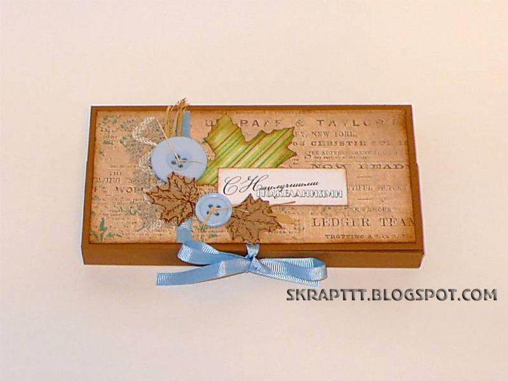 Скрапотерапия: Осенняя открытка-шоколадница