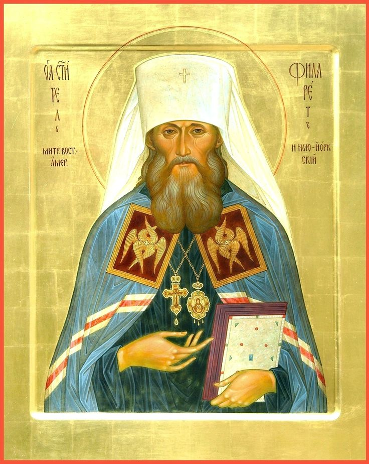 """St. Philaret, metropolitan of New York. 2009. Wood, gesso, tempera, gilding. 19,69""""x 15,75"""". St. Philaret church of convent of st.Nicholas in Cleveland NY (USA)."""