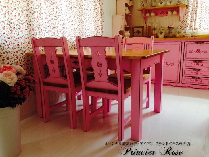 Dining table rose 薔薇のカット付き☆ダイニング5点セット