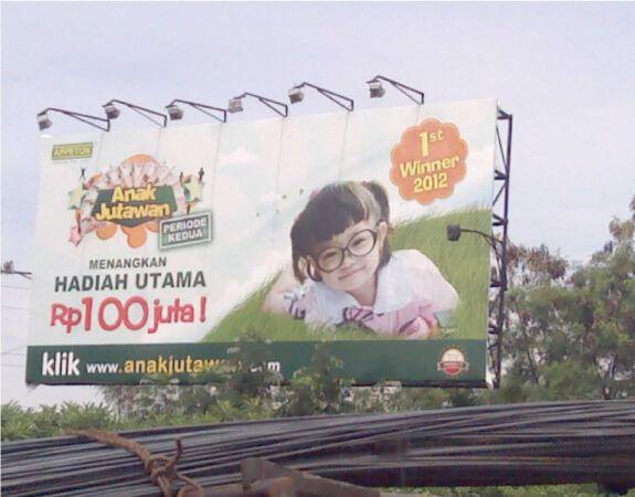 Billboard adalah media promosi luar ruang (outdoor advertising) dengan ukuran besar. Billboard bisa disebut juga bentuk poster dengan ukuran yang besar, yang diletakkan tinggi di tempat tertentu yang ramai dilalui orang. Billboard termasuk model iklan luar ruang yang paling banyak digunakan.