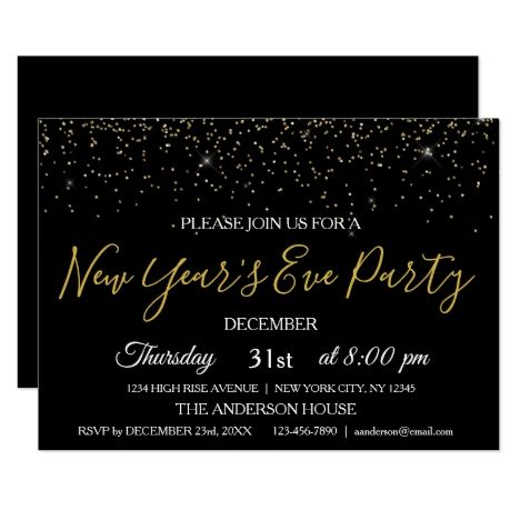 2019 new years eve party glitter sparkle invite newyears party invites invitations