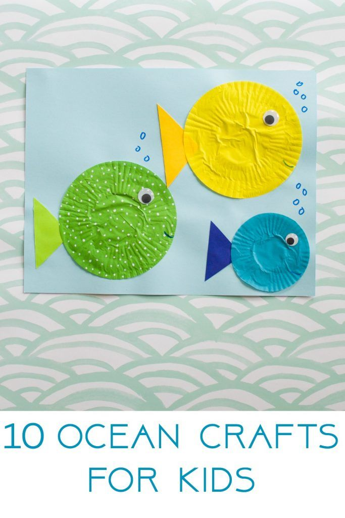 10 Ocean Crafts and Activities for Kids