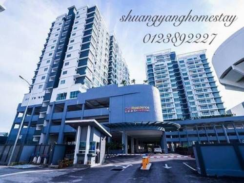 Shuang Yang Sekinchan Homestay Sekinchan Offering a year-round outdoor pool and views of the pool, Shuang Yang Sekinchan Homestay is set in Sekinchan, 25 km from Kuala Selangor. Free private parking is available on site.