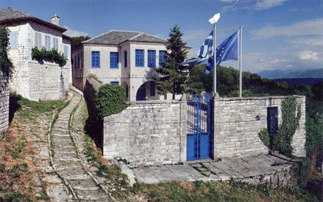 Rizarios Exhibition Centre of Monodendri \ Ριζάρειο Εκθεσιακό Κέντρο Μονοδενδρίου