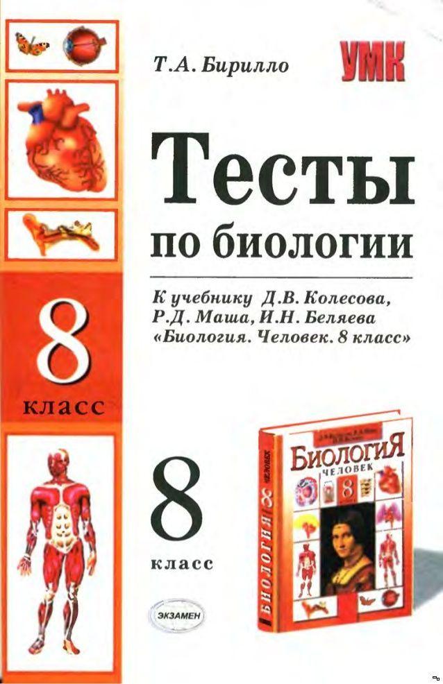 Международное частное право учебник дмитриевой скачать в формате ворд