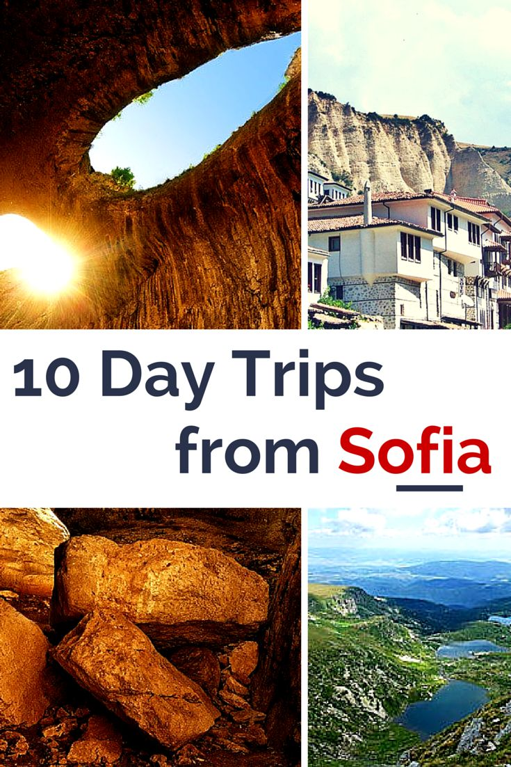Sofia itself is really interesting city to explore. But if you happen to be in the Bulgarian capital for longer than a few days, you may want to explore its most remarkable surrounding areas.   Here are some of the most exciting day trips arround Sofia!