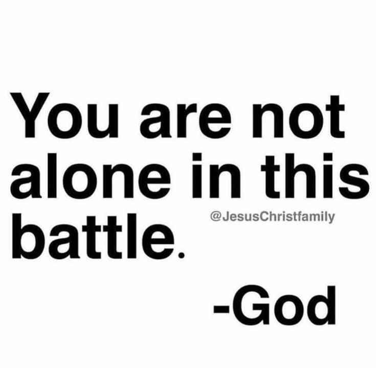 Thank You Lord!!! (I REALLY need to hear this right now!)