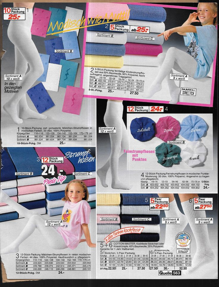 Крошечные лот с винтажными каталог чулочно-носочные изделия колготки белье нижнее белье фото вырезки