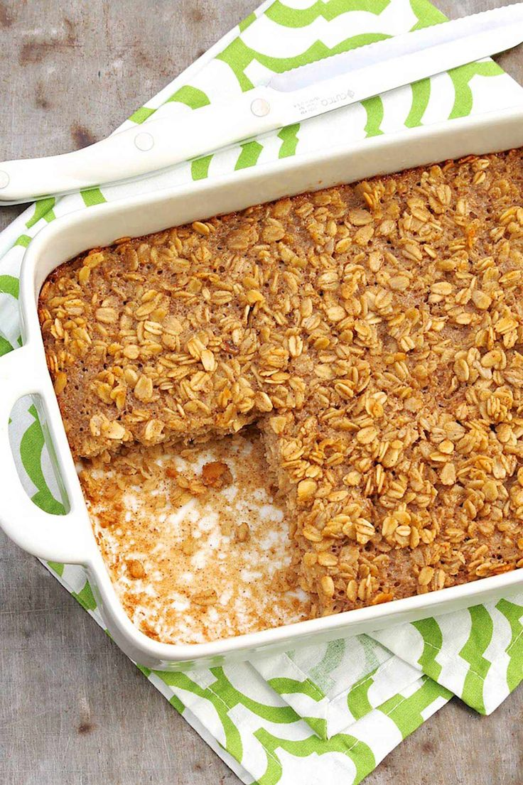 Amish Baked Oatmeal — easy, customizable, can be made ahead, relies on basic pantry ingredients...and tastes a lot like a warm cinnamon oatmeal cookie!