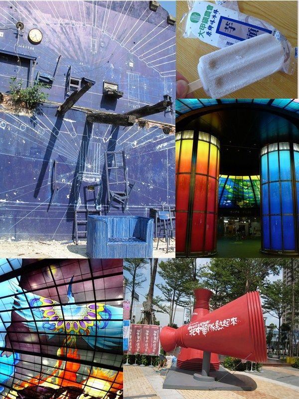 [免費] Picture Collage Maker Free v3.3.7 照片排版、拼貼工具 _ 重灌狂人