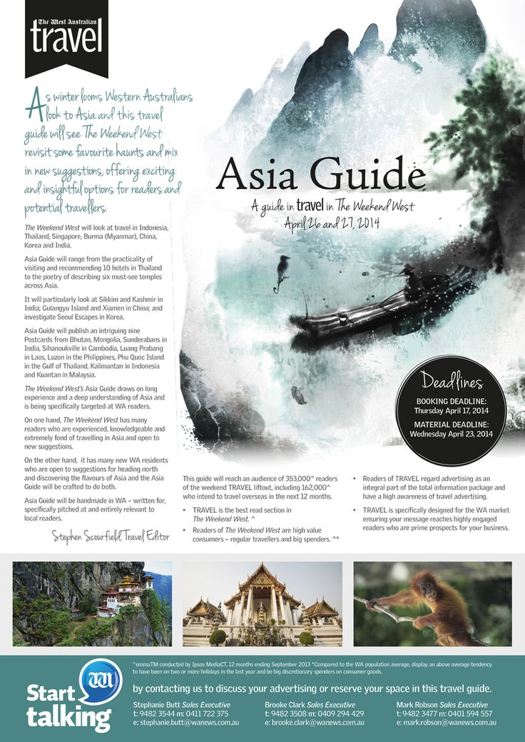 Asia Guide Flyer