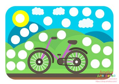 """Рисуем пластилином, картинки - раскраски для пластилина """"Пластилиновые заплатки"""" для развития мелкой моторики и знакомства с цветом"""