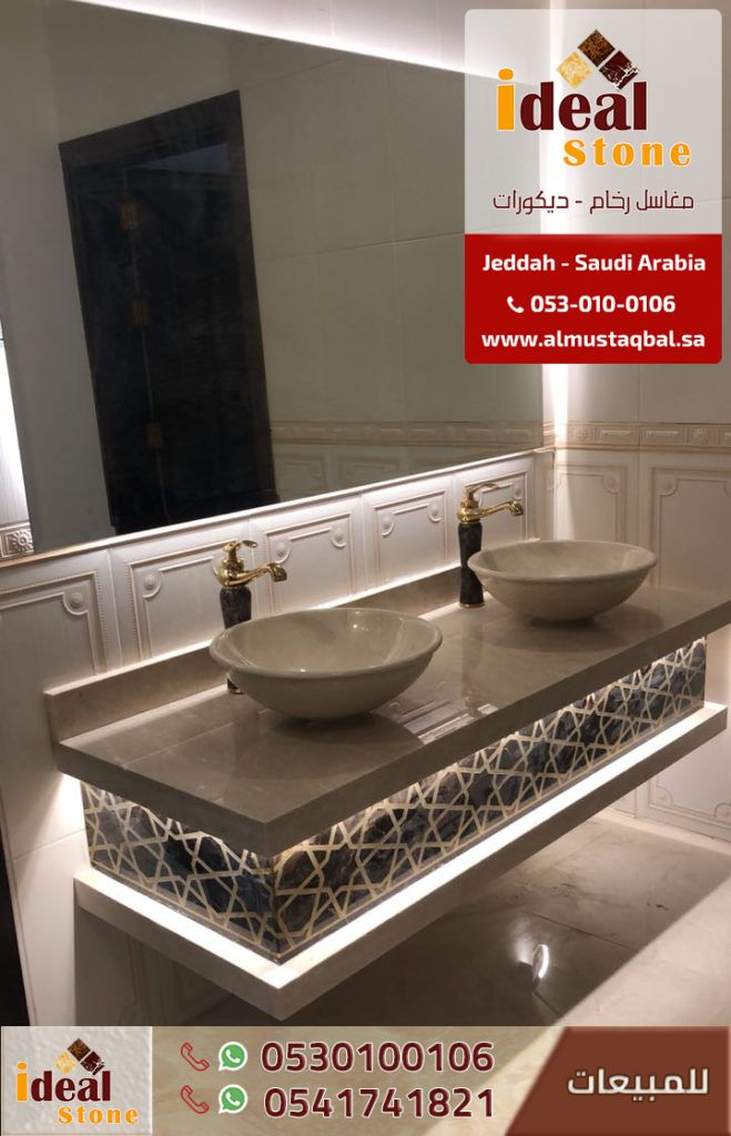 مغاسل رخام In 2020 Home Goods Decor Bathroom Design Luxury Bathroom Style