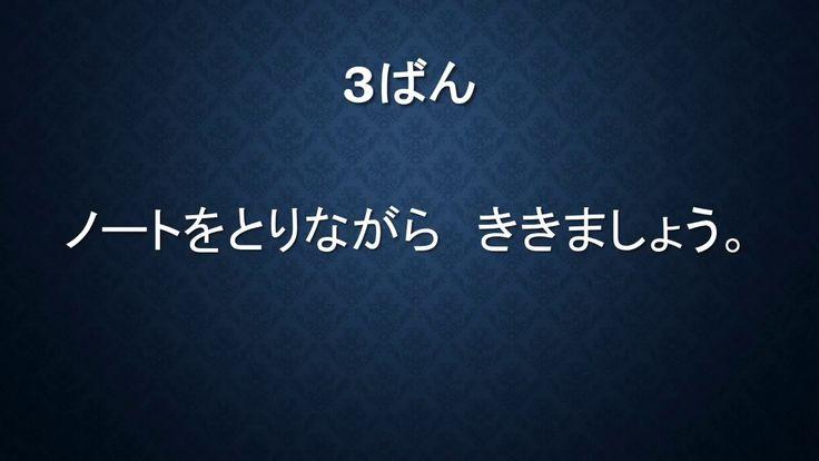 Japanese-Language Proficiency Test (JLPT) N4 #34