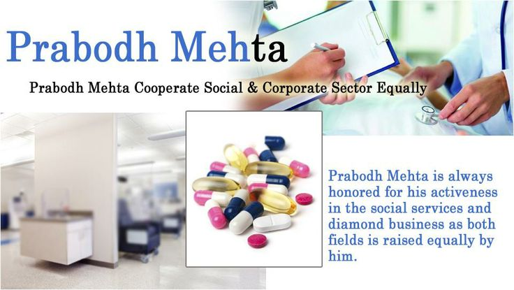 Prabodh Mehta Cooperate Social & Corporate Sector Equally
