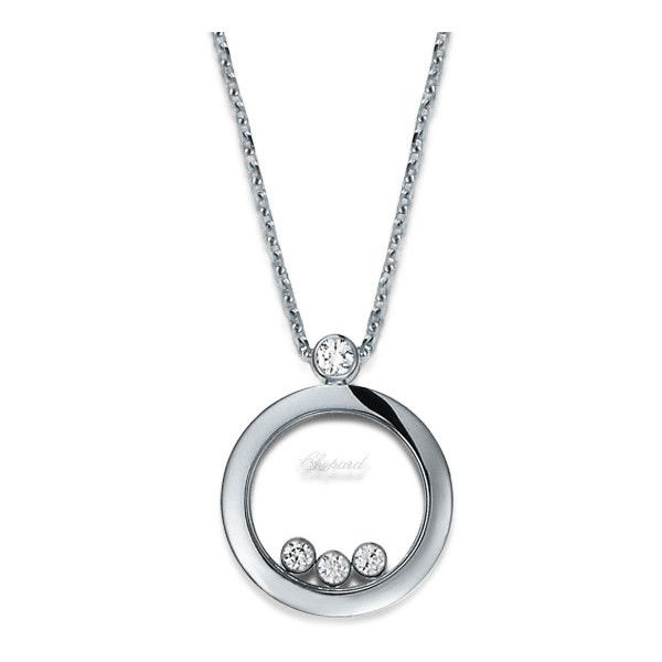 Chopard Happy Diamonds Stacked Circle Pendant Necklace in 18K White Gold bG5lN