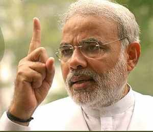 Once again, infighting in BJP seems to have delayed anointment of Narendra Modi as PM candidate for Lok Sabha elections 2014.for more news on Latest Breaking News In English,English News paper in india,English News paper,News In English,News in India,English International News,International latest update English,though has argued for that declaration to be delayed till after elections are held in five states in November.  read more at :http://daily.bhaskar.com